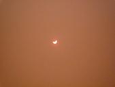 日蝕:P1020148.JPG