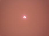 日蝕:P1020222.JPG