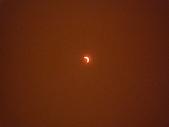 日蝕:P1020207.JPG
