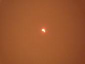 日蝕:P1020215.JPG