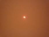 日蝕:P1020223.JPG