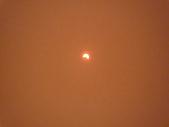 日蝕:P1020230.JPG