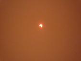 日蝕:P1020216.JPG
