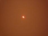 日蝕:P1020217.JPG