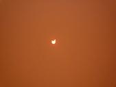 日蝕:P1020146.JPG