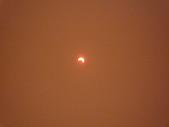 日蝕:P1020224.JPG