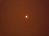 日蝕:P1020210.JPG