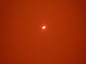 日蝕:P1020149.JPG