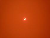 日蝕:P1020151.JPG