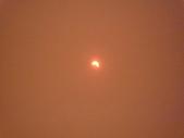 日蝕:P1020218.JPG