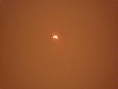 日蝕:P1020226.JPG