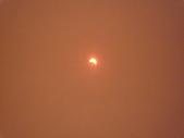 日蝕:P1020219.JPG