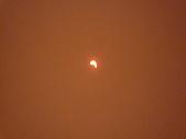 日蝕:P1020212.JPG