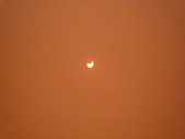 日蝕:P1020147.JPG
