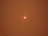 日蝕:P1020213.JPG