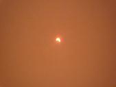 日蝕:P1020220.JPG