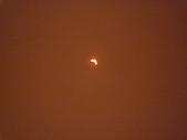 日蝕:P1020214.JPG