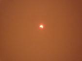 日蝕:P1020221.JPG