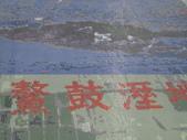 2009-05-29 朴子溪自行車道:CIMG7303_resize.JPG