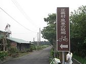 2009-05-29 朴子溪自行車道:CIMG7209_resize.JPG