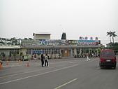 2009-05-29 朴子溪自行車道:CIMG7157_resize.JPG