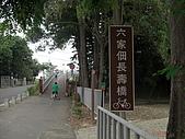 2009-05-29 朴子溪自行車道:CIMG7175_resize.JPG