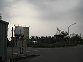 2009-05-29 朴子溪自行車道:CIMG7343_resize.JPG