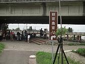2009-05-29 朴子溪自行車道:CIMG7218_resize.JPG