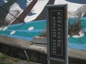 2009-05-29 朴子溪自行車道:CIMG7305_resize.JPG