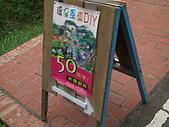 2009-05-29 朴子溪自行車道:CIMG7213_resize.JPG