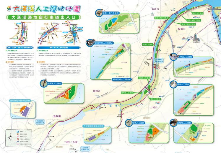 黑琵:大漢溪人工溼地地圖_大小 .jpg