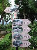970530_台中新社莊園&薰衣草森林之旅:路標指示~免得迷路