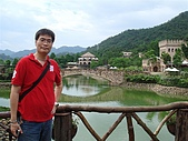 970530_台中新社莊園&薰衣草森林之旅:城堡全景