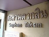981114_曼谷景點東征西跑一日遊:DSC07031.JPG