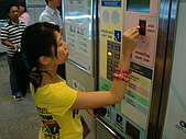 981114_曼谷景點東征西跑一日遊:DSC07034.JPG