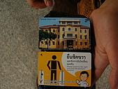 981114_曼谷景點東征西跑一日遊:DSC07035.JPG