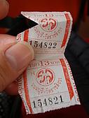 981114_曼谷景點東征西跑一日遊:DSC07018.JPG