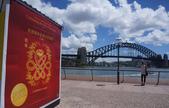 暢遊南半球──澳大利亞十日自駕之旅:暢遊南半球──澳大利亞十日自駕之旅21.jpg