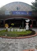 台南:IMG_20140927_155640.jpg
