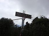 南插天山:tn_DSC06005.JPG