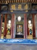 台南:IMG_20140927_175653.jpg