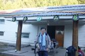 雪山..他人照片分享:DSC06125.JPG