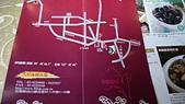 宜蘭:2013-03-24 11.59.09.jpg