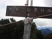 南插天山:tn_DSC06019.JPG