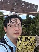 南插天山:tn_DSC06020.JPG