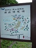 陽明山菁山露營:地圖