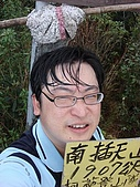 南插天山:tn_DSC06021.JPG