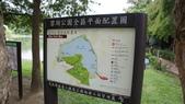 內湖:DSLR-A2001893.JPG
