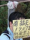 南插天山:tn_DSC06022.JPG