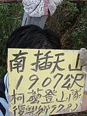 南插天山:tn_DSC06023.JPG